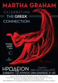 "MARTHA GRAHAM HUMANITARIAN PERFORMANCE ''CELEBRATING THE GREEK CONNECTION""   SATURDAY JULY 12 HERODEON"