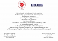Humanitarian Dinner at the Resident of the Turkish Ambassador, Wednesday 10 September